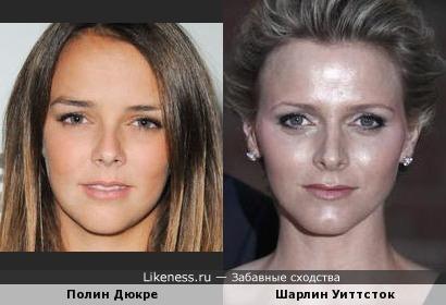 Полин Дюкре (племянница принца Альберта) и Шарлин Уиттсток (жена принца Альберта)
