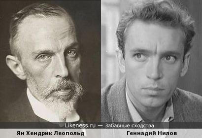 Ян Хендрик Леопольд, Геннадий Нилов и время