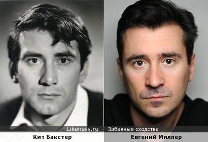Кит Бакстер и Евгений Миллер