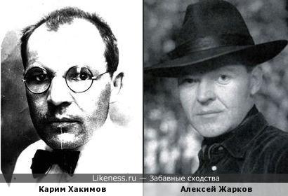 Карим Хакимов и Алексей Жарков