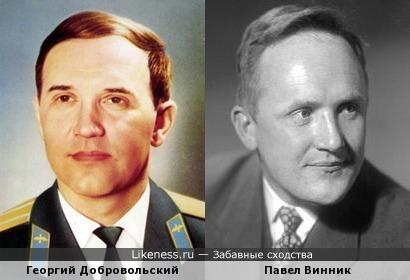 Георгий Добровольский и Павел Винник