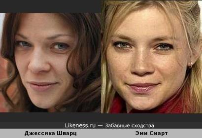 Джессика Шварц и Эми Смарт