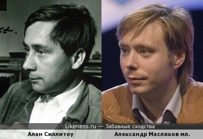 Алан Силлитоу и Александр Масляков младший