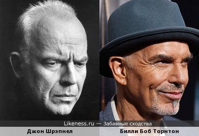 Джон Шрэпнел и Билли Боб Торнтон