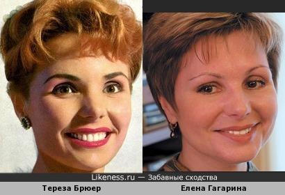 Тереза Брюер и Елена Гагарина