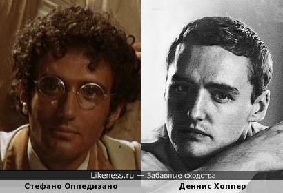 Стефано Оппедизано и Деннис Хоппер