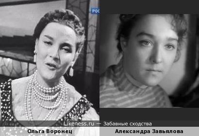 Ольга Воронец и Александра Завьялова