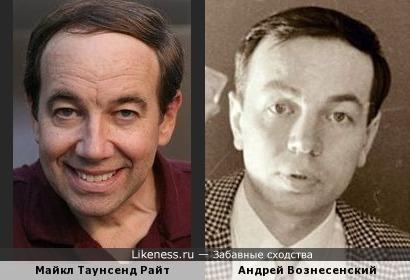 Майкл Таунсенд Райт и Андрей Вознесенский