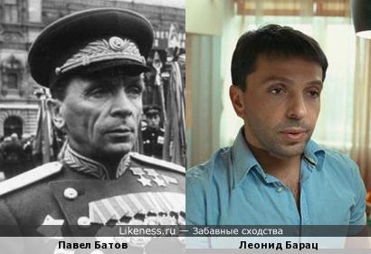 Павел Батов и Леонид Барац