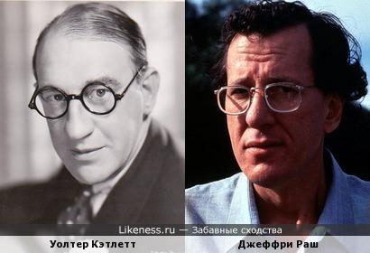 Уолтер Кэтлетт и Джеффри Раш