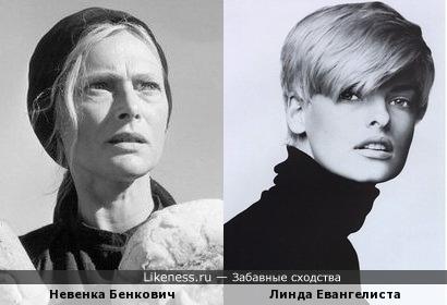 Невенка Бенкович и Линда Евангелиста