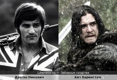 Драган Николич и Кит Харингтон