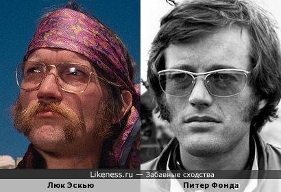 Люк Эскью и Питер Фонда