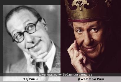 Эд Уинн и Джеффри Раш