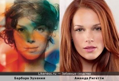 Барбара Эухения и Аманда Ригетти
