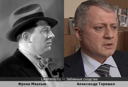 Фрэнк Макхью и Александр Терешко
