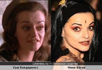 Сью Холдернесс и Нина Хаген