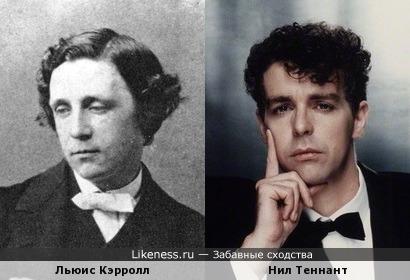 Льюис Кэрролл и Нил Теннант