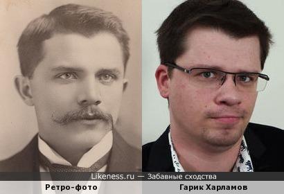 Усач с ретро фото напомнил Гарика Харламова