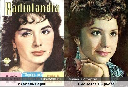 Исабель Сарли и Лионелла Пырьева