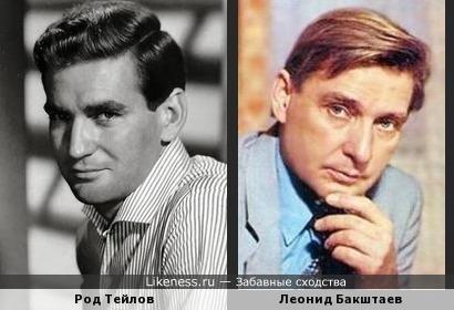 Род Тейлор и Леонид Бакштаев