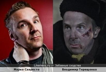 Марко Сааресто и Владимир Терещенко