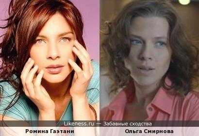 Ромина Гаэтани и Ольга Смирнова