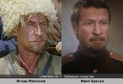 Игорь Милонов и Иван Краско