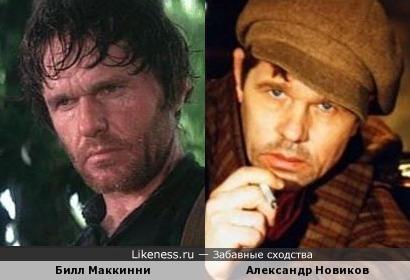 Билл Маккинни и Александр Новиков
