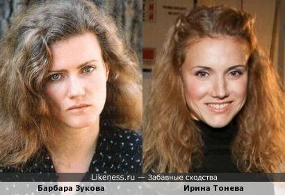 Барбара Зукова и Ирина Тонева