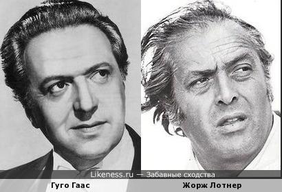 Гуго Гаас и Жорж Лотнер