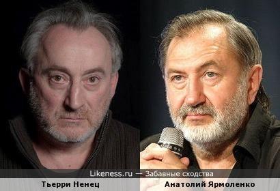 Тьерри Ненец и Анатолий Ярмоленко