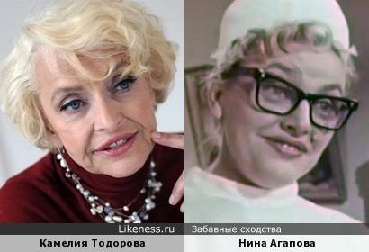 Камелия Тодорова и Нина Агапова