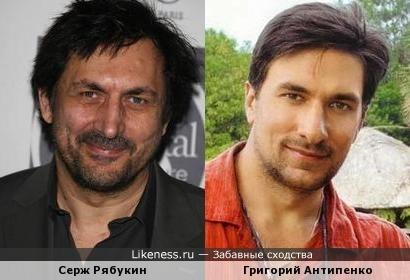 Серж Рябукин и Григорий Антипенко