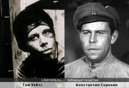 Том Уэйтс и Константин Сорокин