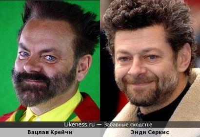 Вацлав Крейчи и Энди Серкис