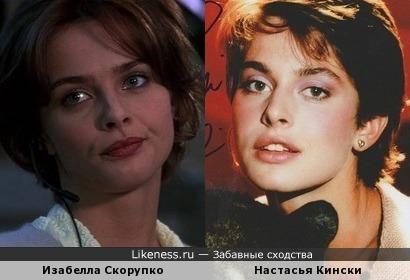 Изабелла Скорупко и Настасья Кински