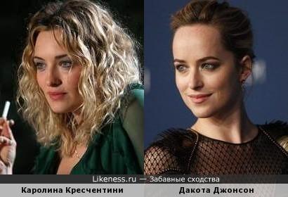 Каролина Кресчентини и Дакота Джонсон