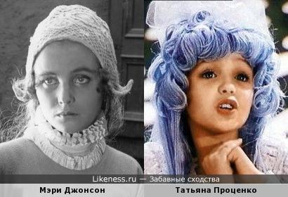 Мэри Джонсон и Татьяна Проценко