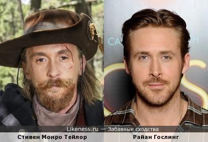 Стивен Монро Тейлор и Райан Гослинг