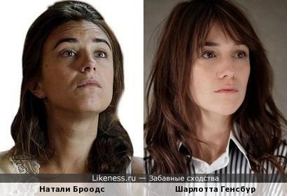 Натали Броодс и Шарлотта Генсбур