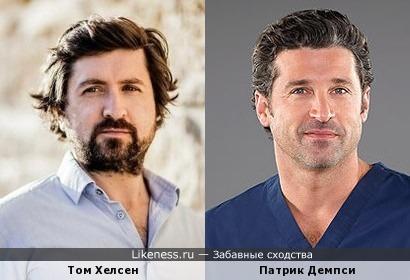 Том Хелсен и Патрик Демпси