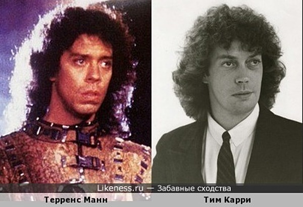 Terrence Mann Tim Curry