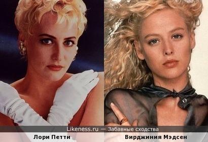 Лори Петти и Вирджиния Мэдсен