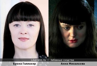 Брона Галлахер и Анна Михалкова