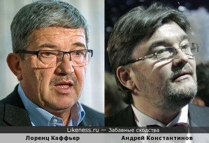 Лоренц Каффьер и Андрей Константинов