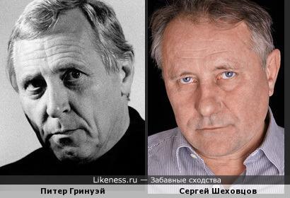 Питер Гринуэй и Сергей Шеховцов