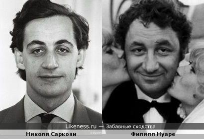 Николя Саркози и Филипп Нуаре