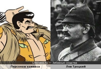 Персонаж комикса и Лев Троцкий