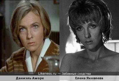 Даниэль Ажоре и Елена Яковлева